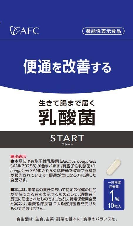img 5e7e0b3231d70 - 乳酸菌STARTを買う前に!悪い口コミ・成分・効果・飲み方・注意点解説