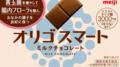 img 5e7edc155abda 120x67 - ロッテ乳酸菌ショコラに腸内環境改善効果はない?口コミ・成分・効果を解説