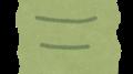 img 5e7eebc9e7001 120x67 - すっぴんレモンはニキビ・肌・疲労に効果あるか?成分・口コミから検証しました