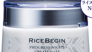 img 5e8432a68242e 320x180 - ライスビギン:プログレスナイトクリームをレビュー:効果・口コミ・価格比較