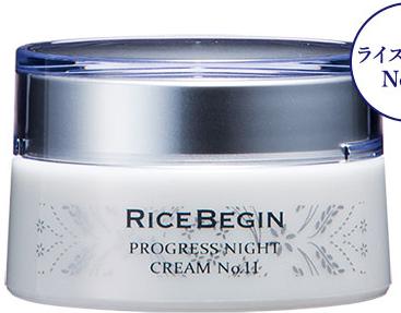 img 5e8432a68242e - ライスビギン:プログレスナイトクリームをレビュー:効果・口コミ・価格比較
